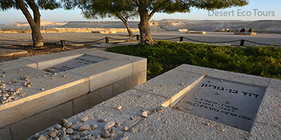 Ben Gurion grave in the Negev