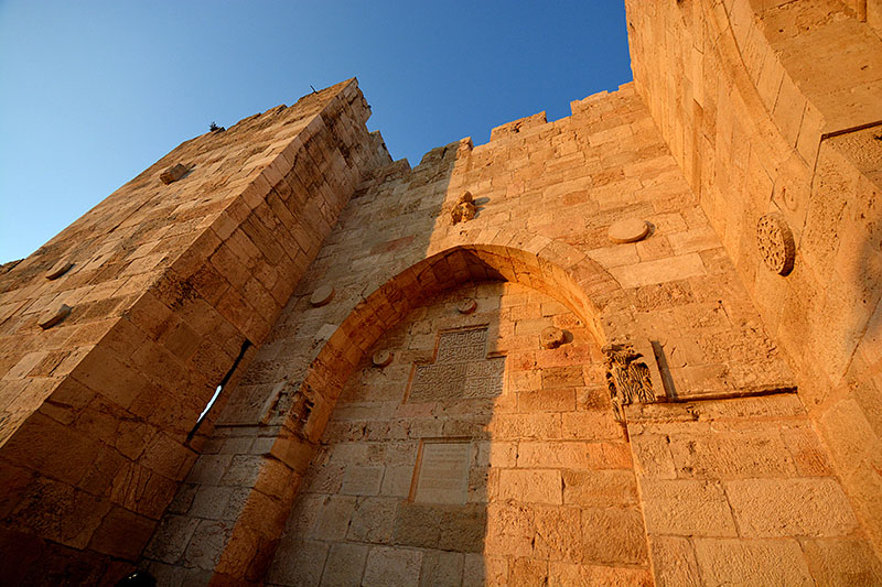 Jerusalem: The old city's wall