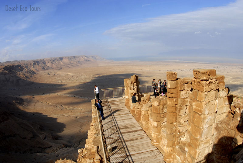 Masada and the Negev desert