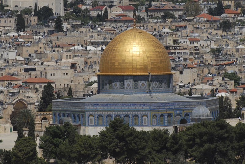 Jerusalem, Israel- The Dome of the rock