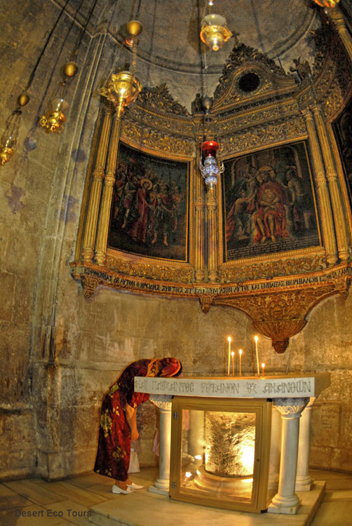 Christian tours of Jerusalem, church of the holly sepulcher