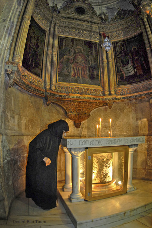 the Church of the Holy Sepulcher- Jerusalem