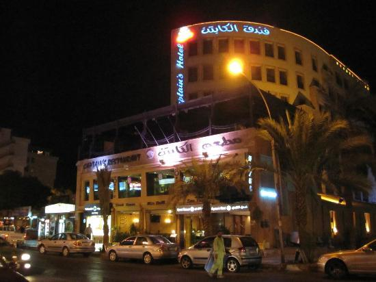 Captains Hotel Aqaba 3*