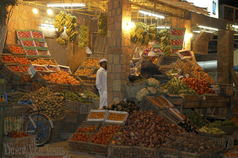 The Market of Siwa: Western Desert